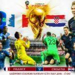 France vs Croatia FIFA World Cup Final